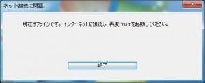 Prism6.07_08